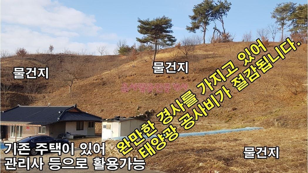 태양광 300kw 허가완료+공사비 전액 대출가능, 편안한 노후!