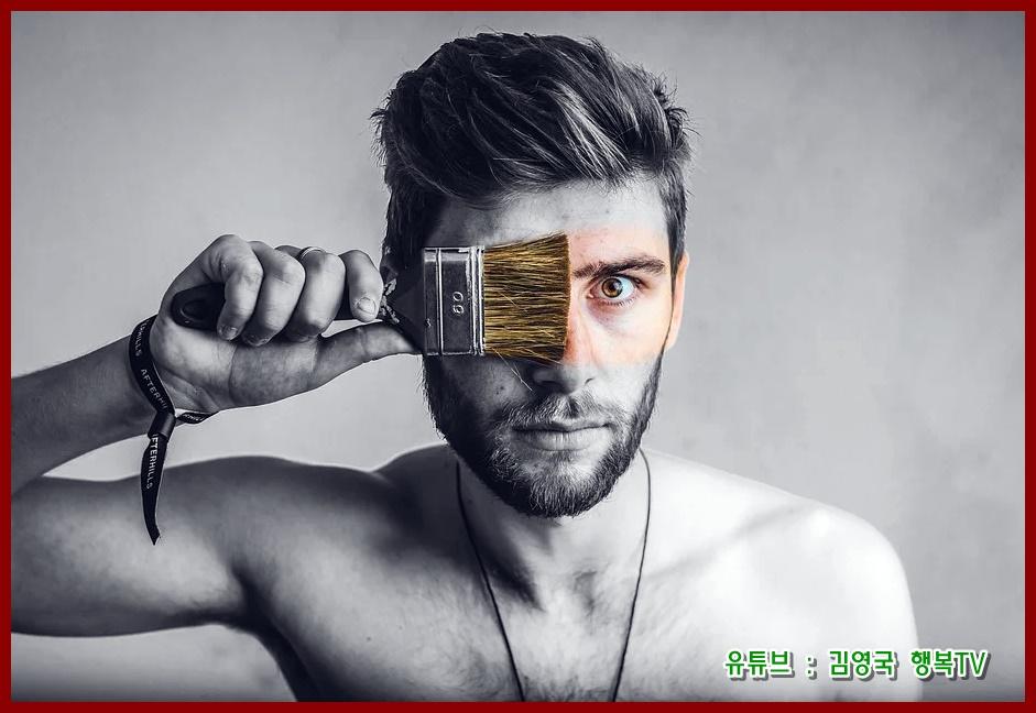 자존감과 자존심의 차이(ft.자신감)