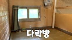 예산군 대흥면 예당저수지 인근 봉수산 계곡 황토 펜션,전원주택