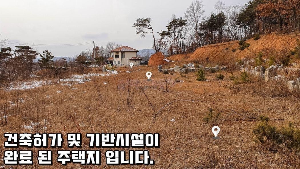 기반시설 완비 된 남향의 전원주택단지