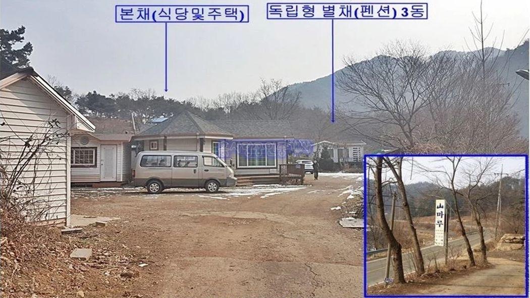 """천년고찰""""마곡사""""관광 길목에 자리잡은 ,손님 많은 가든과 팬션"""
