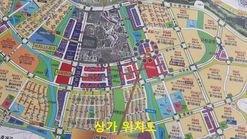충남도청 앞 내포신도시 근린상업지역에 위치한 주상복합건물 상가