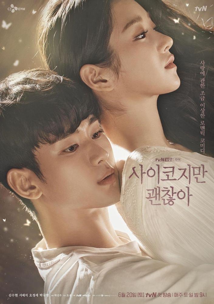 현재까지 공개된 tvN 드라마 라인업.jpg