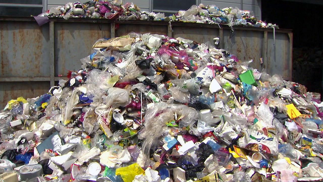 쓰레기 대란, 이제 삶의 방식을 바꾸어야 할 때다