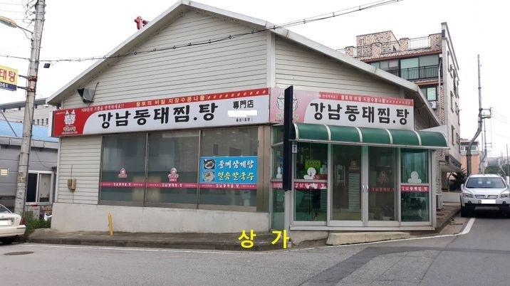 홍성읍 신도심지에 있는 성업중인 상가(음식점) 매물입니다