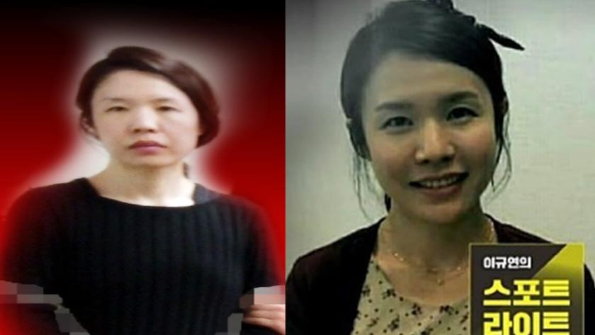 새로 공개된 사진 '고유정의 두 얼굴'