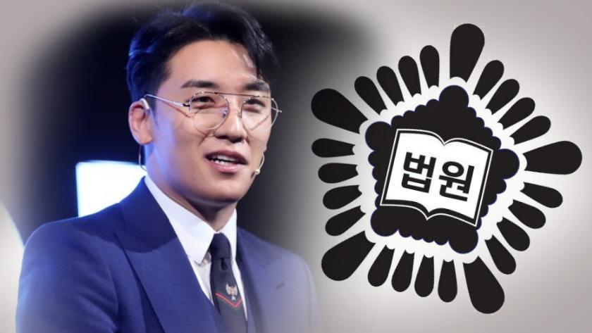'승리 구속영장 기각' 신종열 판사…애나‧윤중천도 기각