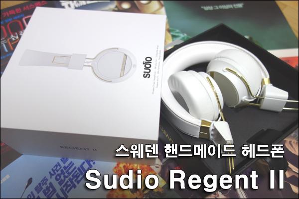 Sudio의 시그니처 블루투스 헤드폰 Regent II