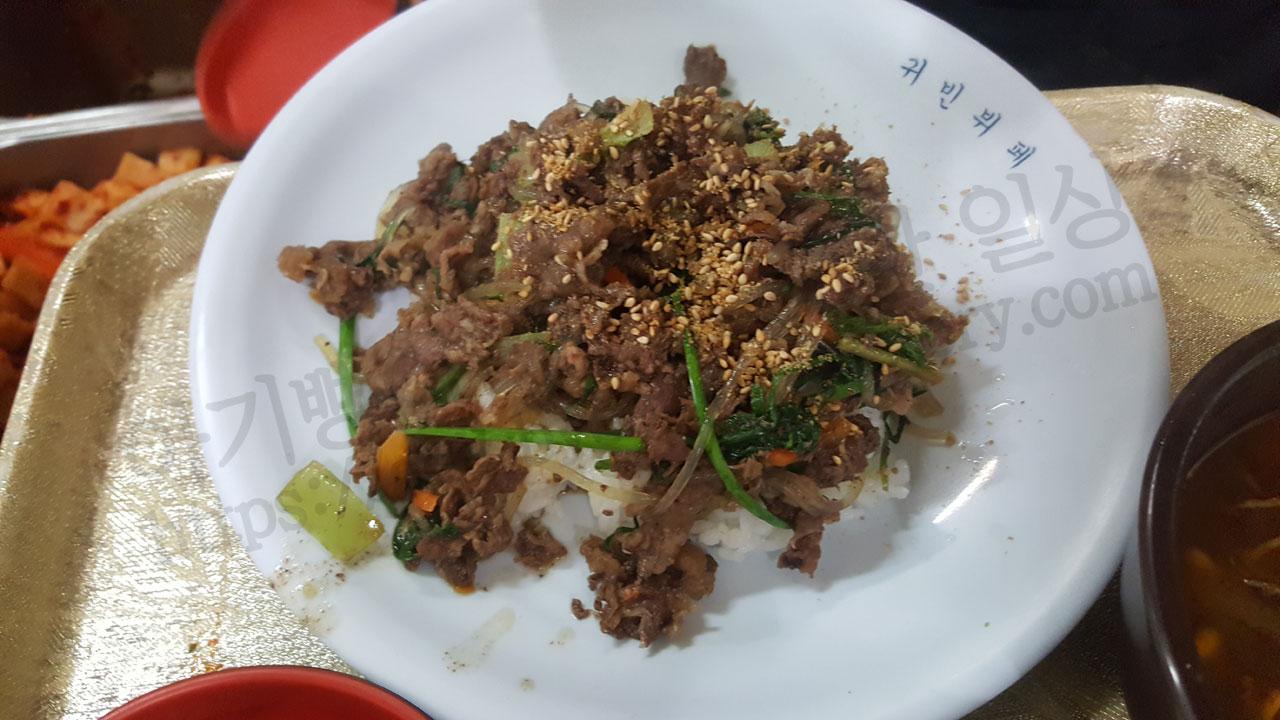소불고기덮밥