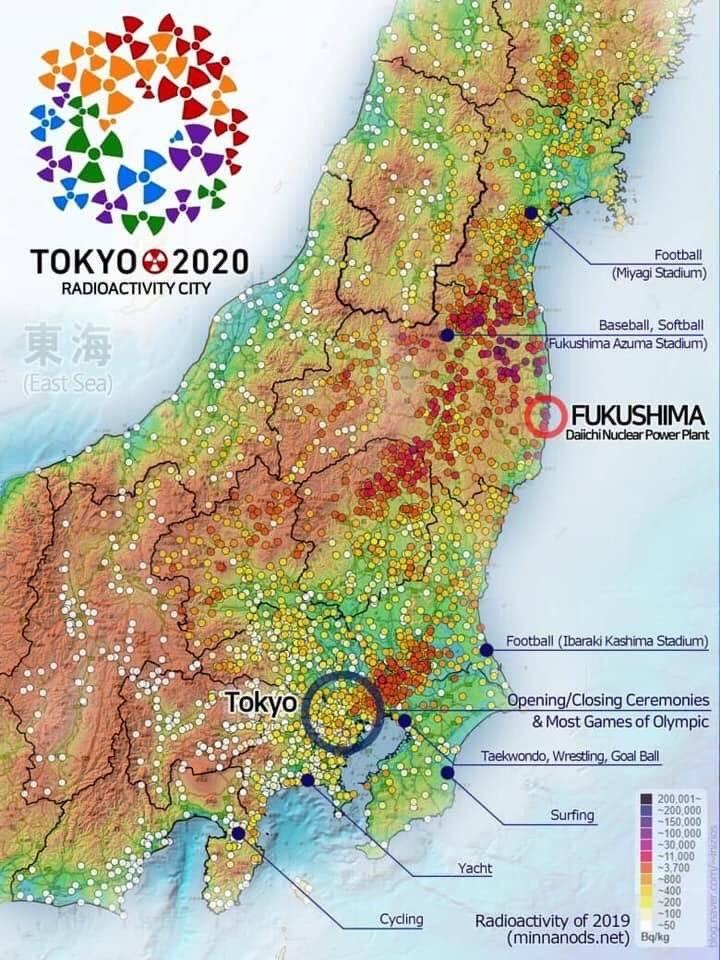 일본 도쿄 올림픽 경기장 주변 지역별 방사능 측정량