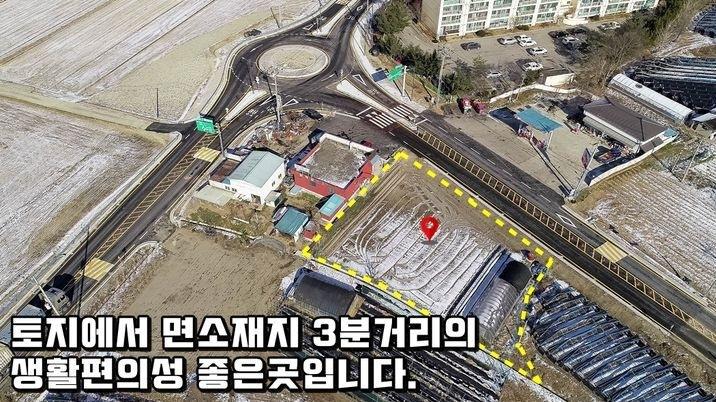 면소재지 인근 2차선 도로옆 계획관리지역 토지