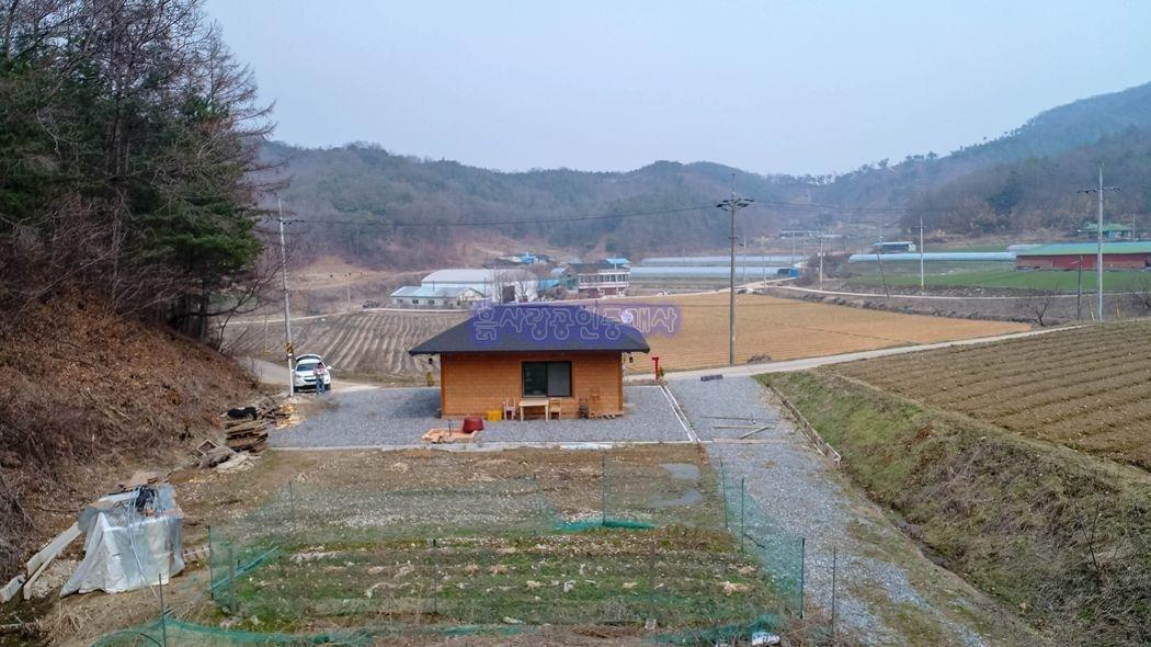 마을 가생이에 위치한 조용하고 한적한 건강 황토주택과 텃밭