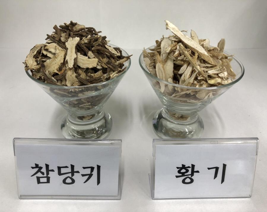 봄철 이후 증가하는 변비 참당귀·황기·생지황 추천
