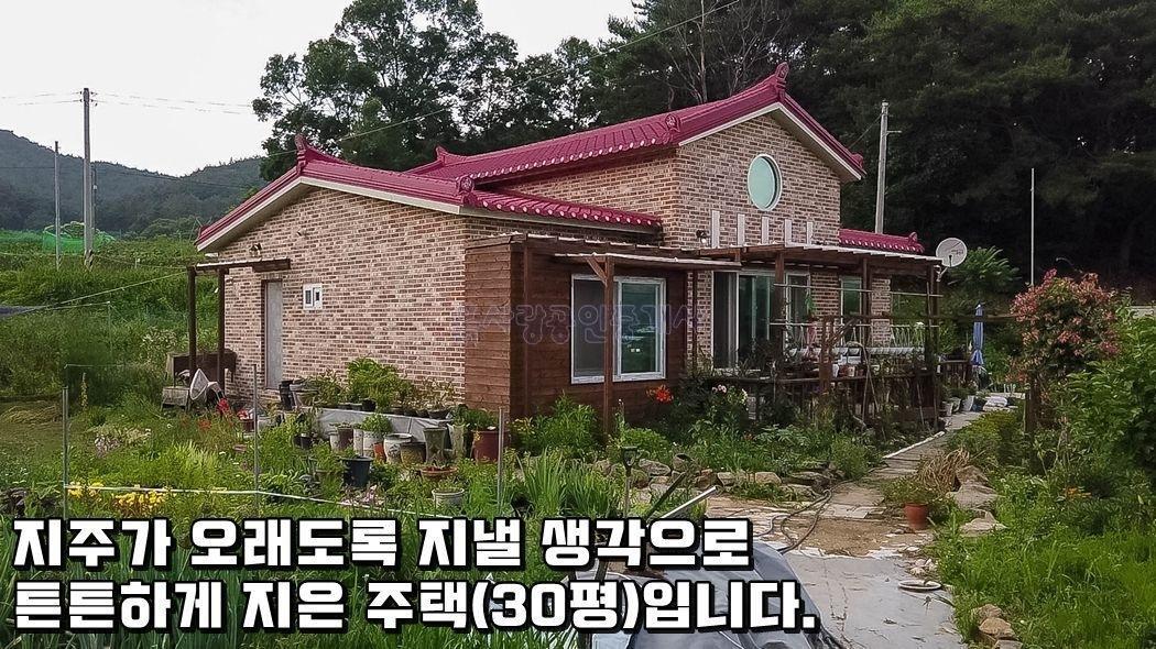 마을초입 산이 감싸는  숲속의 작은 집