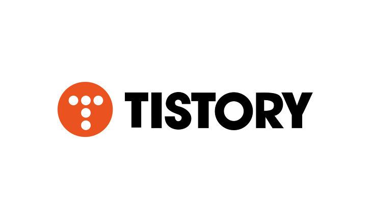 티스토리 블로그 방문자수 늘리기 비법 대공개