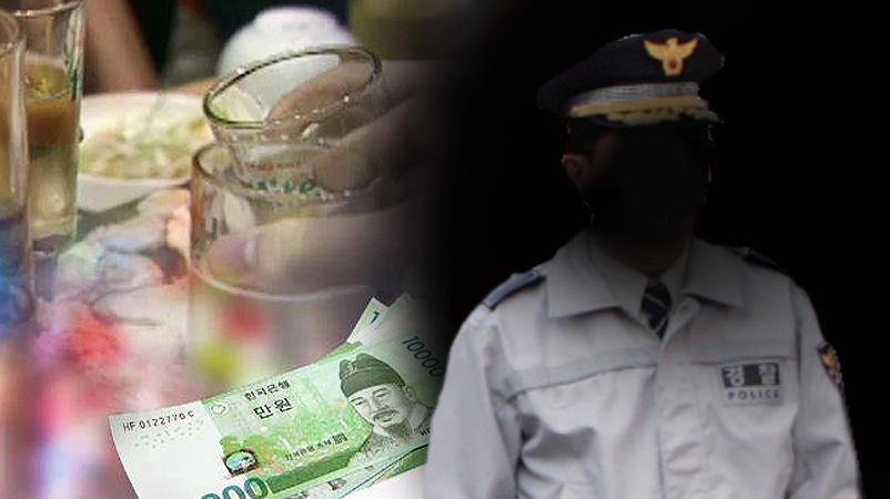 경찰 지구대장 '명품시계 등 수천만원 꿀꺽' 혐의로 기소