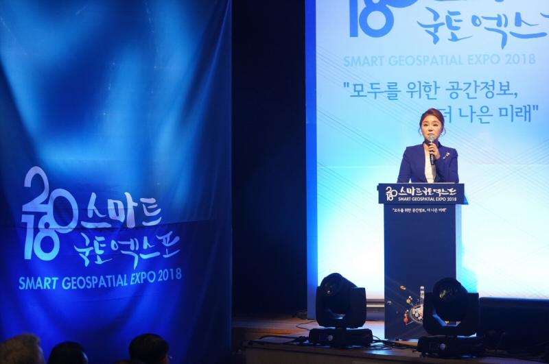 공간정보 교류 플랫폼 '2019 스마트국토엑스포' 8월 7일 개최