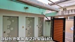 예산읍내 시내권의 생활편의성 GOOD!!  저렴한 주택