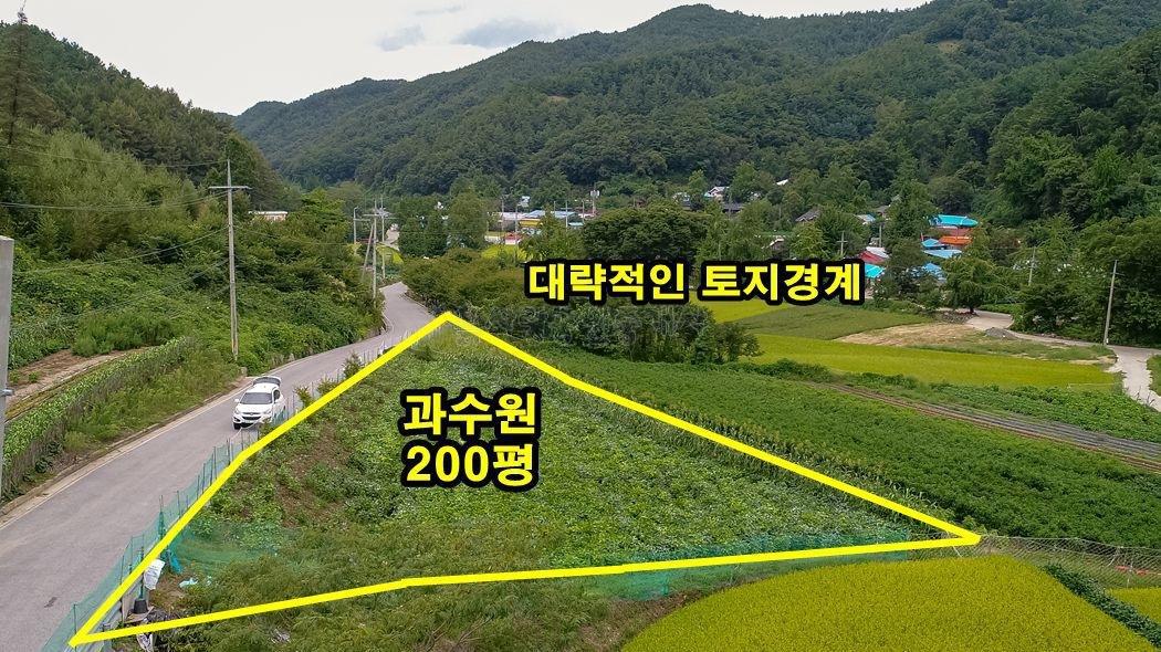 면소재지 인근에 자리한 저렴한 금액과 아담한 크기의 토지
