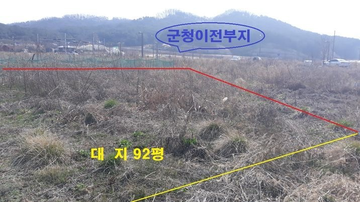 홍성군청이전예정부지 바로 앞(100여m)에 있는 토지