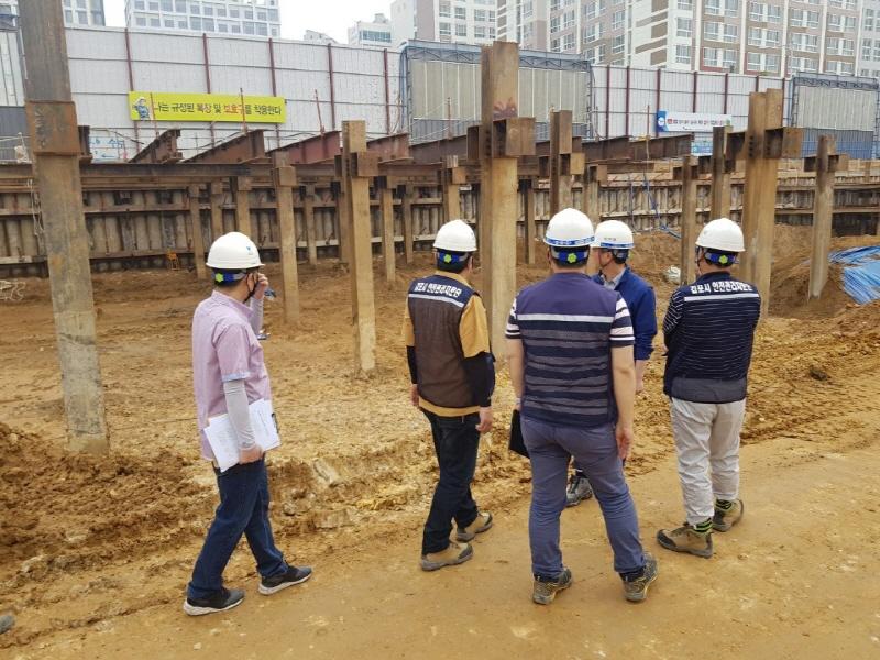 우기대비 관내 지하 개발사업장 합동 안전점검 실시