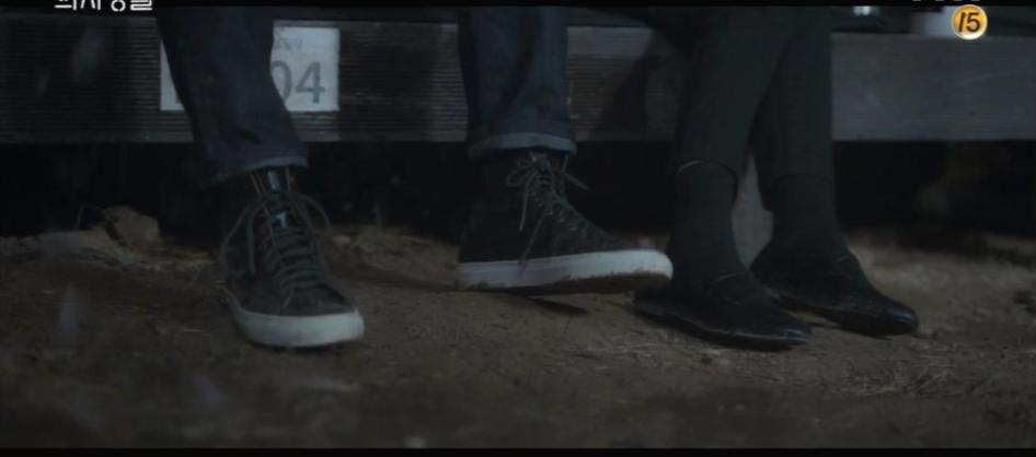 슬기로운 의사생활 4~5화 : 애닯은 치홍의 해바라기 사랑 (신발과 조용한 고백과 꽃)