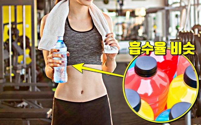 운동후 이온음료, 다이어트, 건강