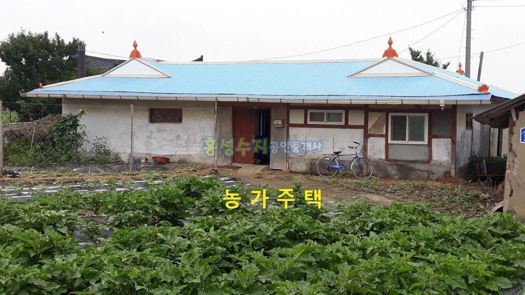 면소재지와 가깝고 한적한 곳, 저렴한 농가주택