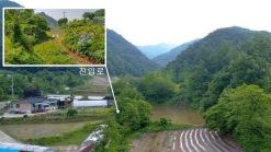 조용한 마을 내 자리한 전원주택 및 영농지