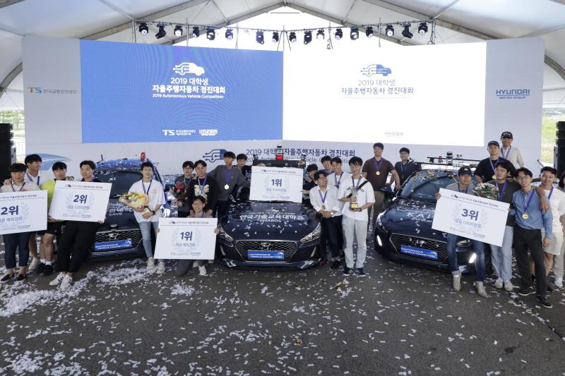 '2019 대학생 자율주행자동차 경진대회' 1위 한국기술교육대학교