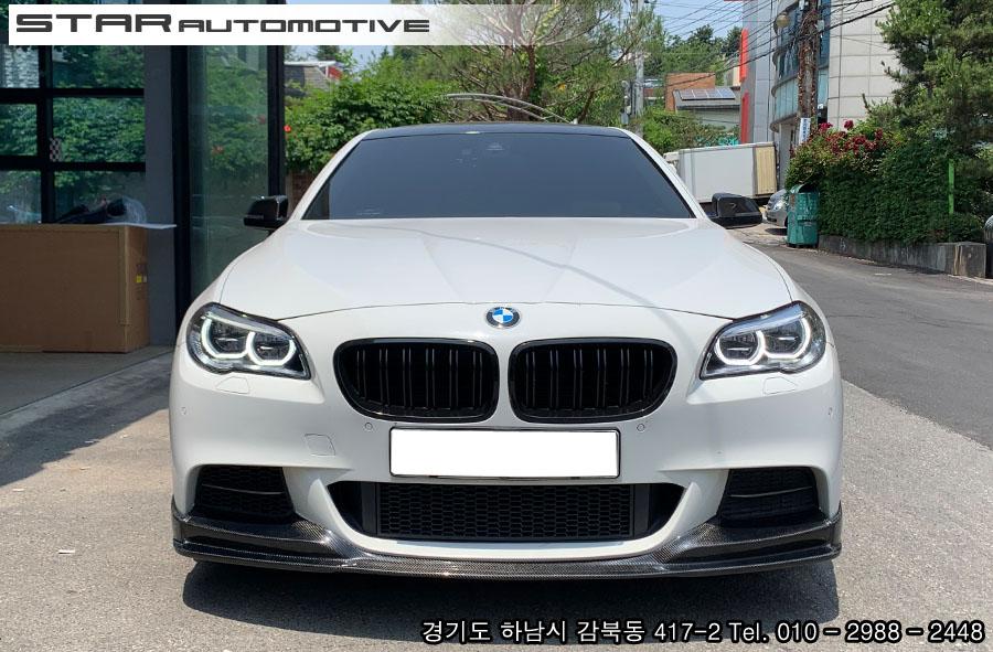 BMW F10 M550d 3D스타일 카본 프론트 립 장착 - 수입차튜닝샵 스타오토모티브