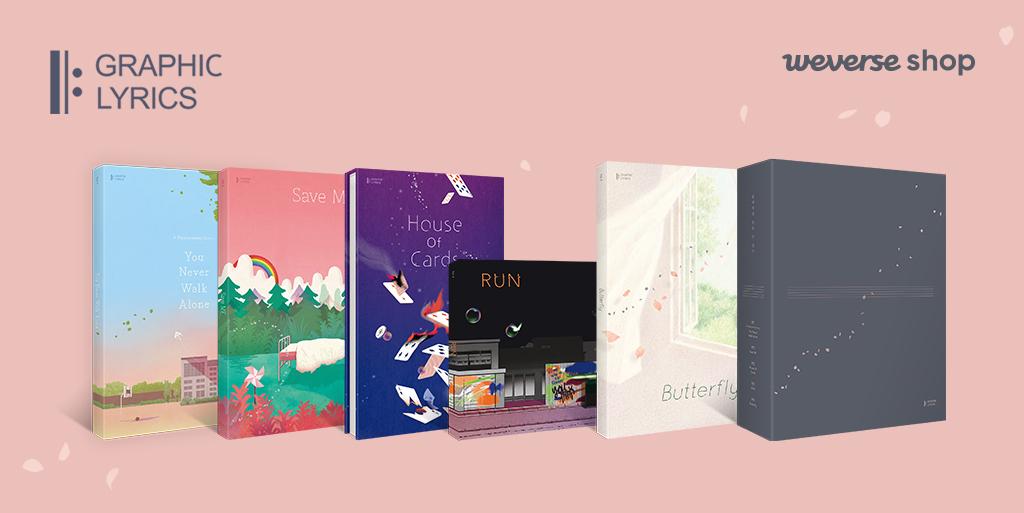 BTS GRAPHIC LYRICS Series 오늘부터 판매 시작!