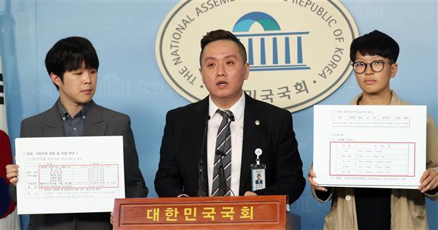황교안 계엄령 논란 임태훈 소장 날 고소하라