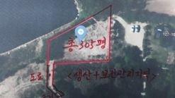 홍성 역세권, 멋드러진 정남향 전원주택용 토지