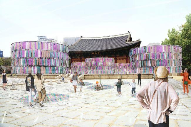 덕수궁-서울 야외 프로젝트: 기억된 미래