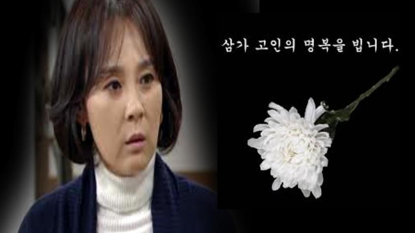 '배우 전미선' 전주 호텔 객실서 숨진 채 발견…연극 공연 앞두고 충격
