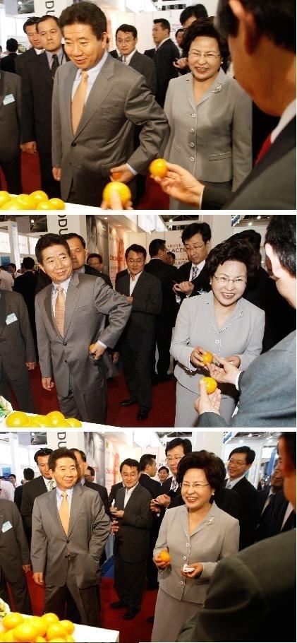 귤 슬쩍하는 노무현 대통령 사진