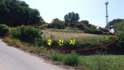 시내에 근접한 곳에 전원주택이나 원룸부지로 저렴한 토지입니다