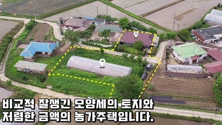 10여가구가 옹기종기 모여사는 저렴한 금액의 농가주택