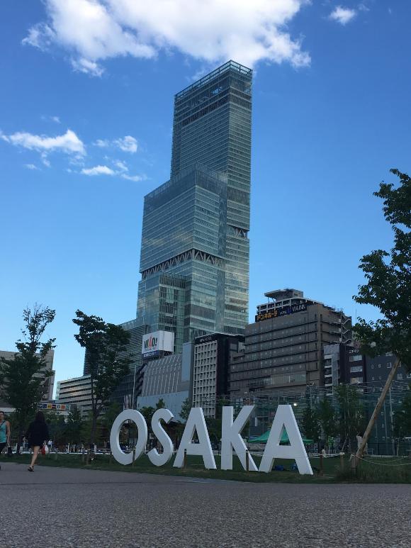 【 일곱 7번째 나홀로 여행 1탄 】남들 다 갔다온 오사카(OSAKA)            - 난바, 도톤보리, 천왕사(텐노지), 하루카스300 -