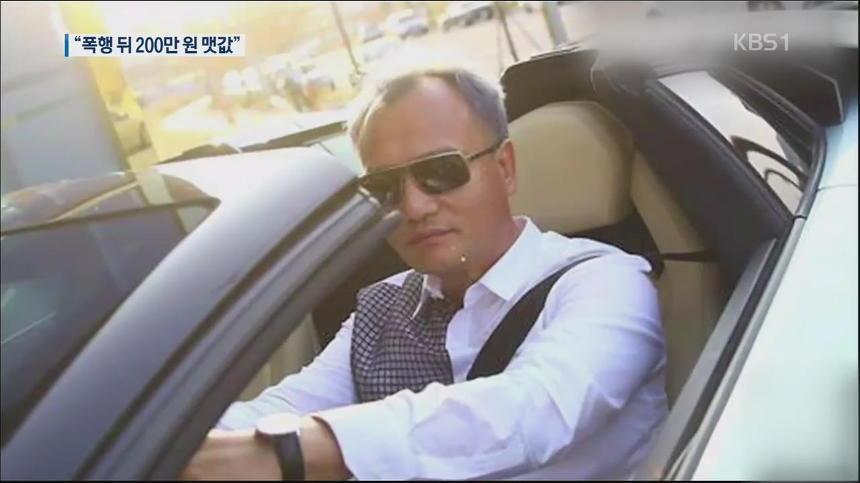 최유정 이혼소송 변호사 양진호 긴급체포, 나이 남편 이동찬 교수