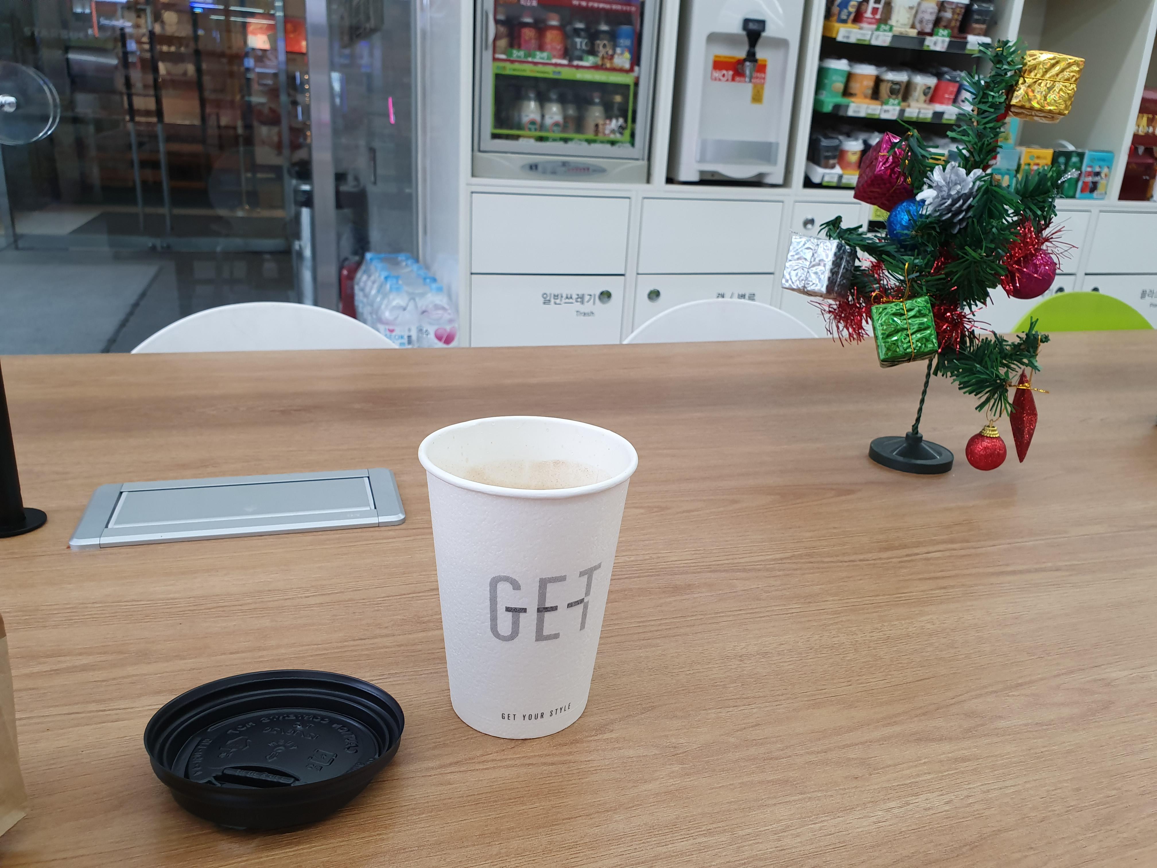 마음 편한 편의점 커피