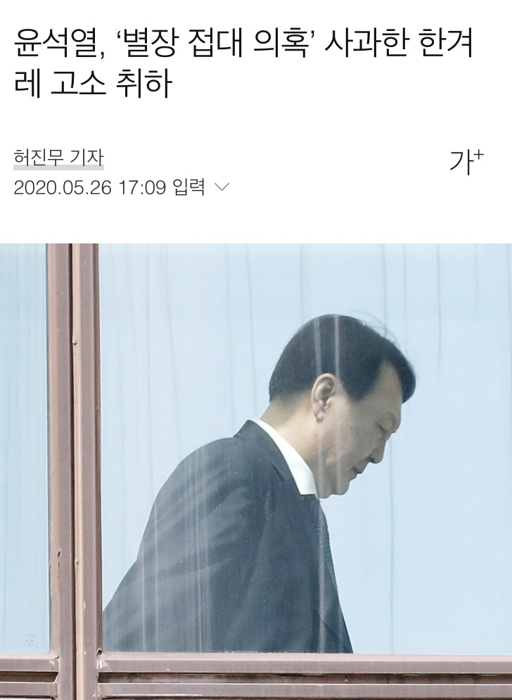 아카이브 feat. 대인배는 대인배