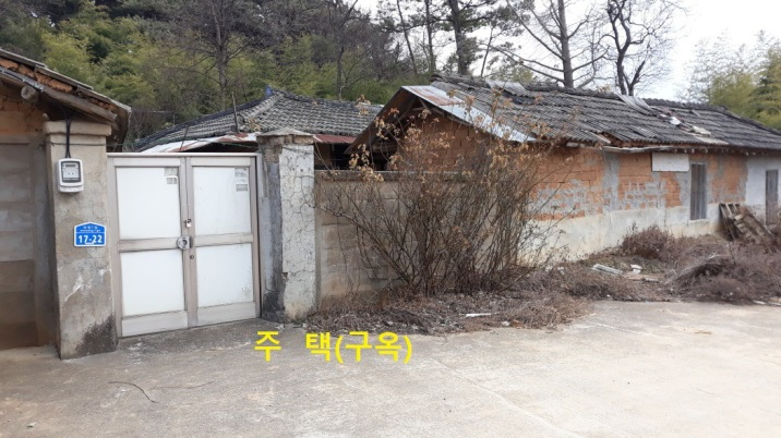 듬성 듬성 4~5가구가 모여 사는 한적한 마을 옛 구옥 기와집