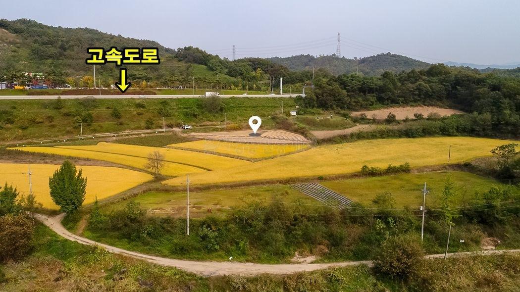 고소도로 인근에 자리한 민원의 소지 적은 토지