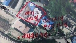 홍성시내권 잘 지어진 정남향 철.콘 슬라브 2층 농가주택