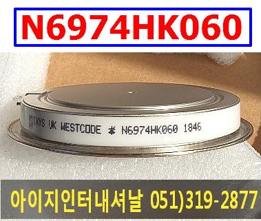 N6974HK060 SCR 모듈 판매 – ( 6974A, 600V )