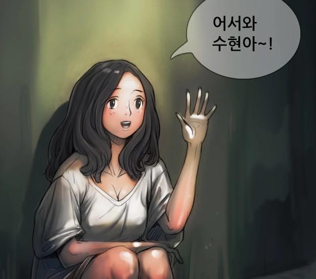 화류계 복수 웹툰 누나:연 (65화 완결 다시보기)