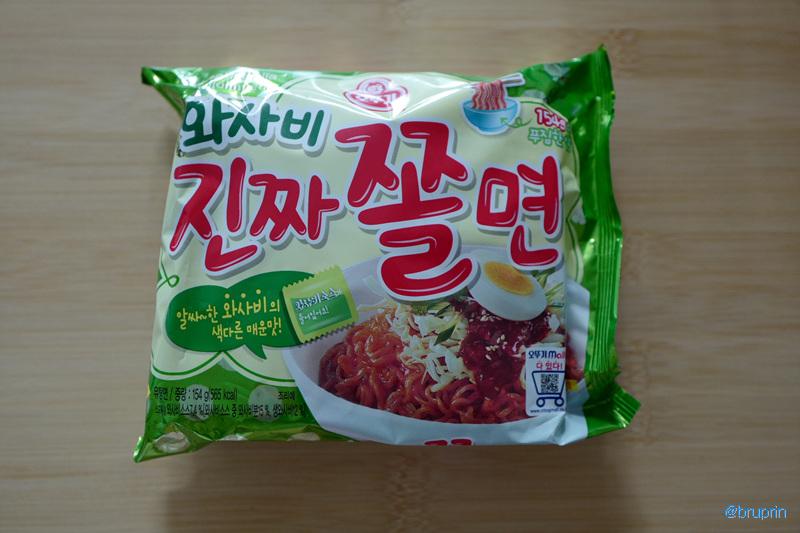 [BP/WU] 고추냉이 진짜 쫄면 - 오뚜기