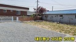 계룡산 큰마을.. 넓은 대지와 리모델링된 주택매매